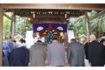 令和3年2月11日 建国記念日祭