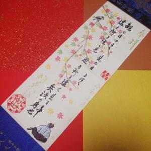 yonmen_r3aki_sanpai6