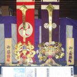 令和3年10月18日「剣鉾」展示ご案内